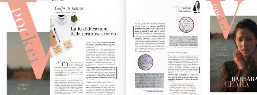 Rieducazione della scrittura a mano di Grafologia360 spiegato sul magazine VPocket